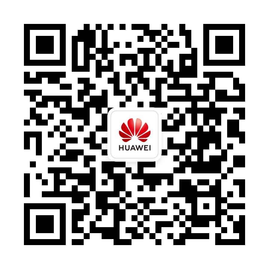 二维码-互联网+大赛华为云PaaS命题系列中奖选手信息收集.png