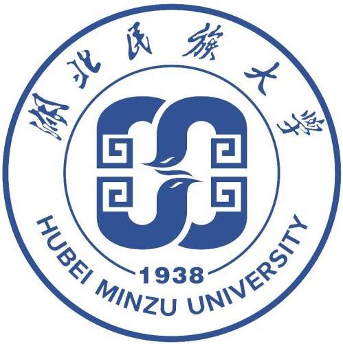 湖北民族大学