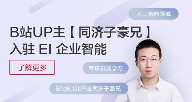 华为云ModelArts开发农作物病虫害识别应用