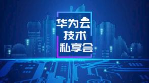 华为云安全加速等保测评进程实例分享