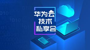 云上数据库一体化保险箱- 数据库安全服务_禹英轲