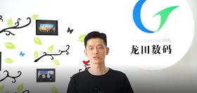 谭建新谈论华为云与公司合作